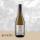 Pinot Grigio DOC - H. Lun