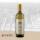 SantAntimo Pinot Grigio DOC - Bio - - Col dOrcia