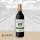 Gran Reserva 904 DOCa - La Rioja Alta