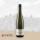 Sulzfelder Maustal Riesling trocken - Weingut Brennfleck