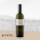 Cuvée Weiß trocken - Weingut Brennfleck