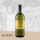 Riesling QbA trocken - Liter - Weingut Espenhof