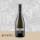 Fumé Blanc trocken RESERVE - Weingut Kilian Hunn