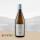 Rheingau Riesling trocken - Liter - Weingut Robert Weil