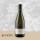 Chablis 1er Cru Fourchaume Les Vieilles Vignes AOP - Pascal Bouchard