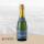 Crémant de Bourgogne Brut AOC - Francoise Chauvenet