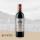 Château Grand-Puy-Lacoste AOC Pauillac 5° Cru Cl. - Bordeaux Premium-Selektion