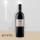 Château Clinet AOC Pomerol - Bordeaux Premium-Selektion