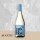 BDX REVOLUTION Sauvignon Blanc Bordeaux AOC - Producta Vignoble