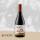 Nostre Pais Rouge AOP Costières de Nîmes - Bio - - Vignobles Michel Gassier
