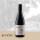 Côtes du Rhône AOP - Vignobles Michel Gassier